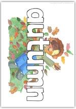 Autumn playdough mat - text word formation sheet